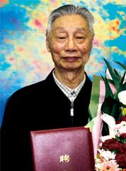 学院学术委员会名誉主任:王梓坤